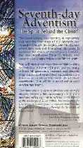 Seventh-day Adventism - The Spirit Behind The Church - back cover