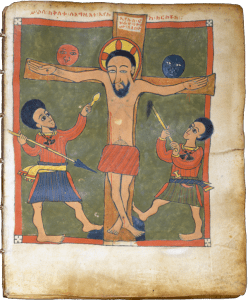 Ethiopian Crucifixion, Leaf from Gunda Gunde Gospels