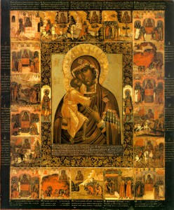 Mary, Mother of God, Eleusa Theotokos