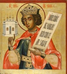 King Solomon, Russian icon