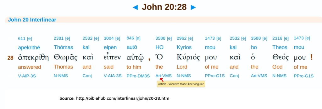 John 20:28, Greek Interlinear