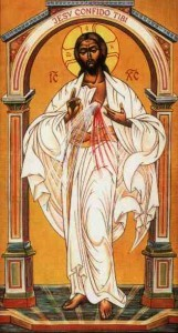 Divine Mercy icon, Byzantine style