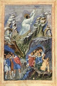 10 Commandments, 10th century Byzantine Paris Psalter