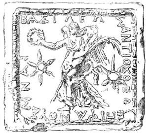 Antiochus Epiphanes coin