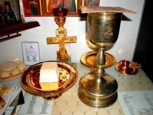 Liturgy of St James - Bread and Wine prior to Consecration